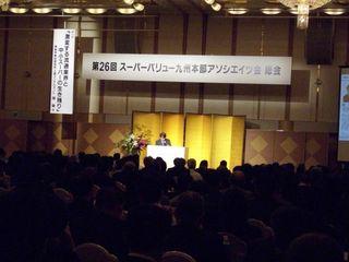 nikko_kouen1.jpg